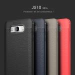 เคส Samsung J5 Version 2 (2016) พลาสติก TPU สีพื้นสวยงามมาก ราคาถูก