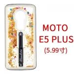 เคส Moto E5 Plus แบบกากเพชรสวยงามมาก ราคาถูก