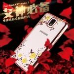 เคส Samsung Galaxy Note 3 ซิลิโคน TPU ขอบเงางาม สวยงามมากๆ หรูหราสุดๆ ราคาถูก