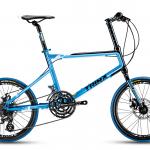 จักรยานมินิ TrinX Z5 24สปีด เฟรมอลู ล้อ 20 นิ้ว ปี 2017