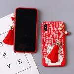 Case iPhone X (iPhone10)