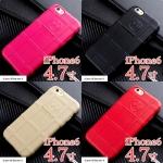 เคส iphone 6 4.7 inch screen พลาสติก MAGPUL สุดเท่ ราคาถูก