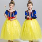 ชุดเจ้าหญิง (ไม่รวมปลอกแขน) สีเหลือง แพ็ค 5ชุด ไซส์ 110-120-130-140-150 (เลือกไซส์ได้)