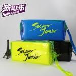 กระเป๋าเครื่องสำอางค์ SJ