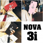 เคส Huawei Nova 3i เคสซิลิโคนปรับกากเพชรกริตเตอร์หน้ายิ้ม ฟรุ้งฟริ้ง สวยๆ