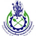 กรมอุตสาหกรรมพื้นฐานและการเหมืองแร่ เปิดรับสมัครสอบเป็นพนักงานราชการ ตั้งแต่วันที่ 27 – 30 มิถุนายน 2559