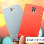 case note 3 เคส Samsung Galaxy note 3 motomo เคสโลหะเงาๆ มีลายเส้นโลหะสวยๆ ด้านในเป็นพลาสติก ราคาส่ง ขายถูกสุดๆ
