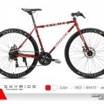 จักรยานไฮบริด MAXIMUS SKYRIDE 21 สปีด 700C เฟรมเหล็ก Hiten