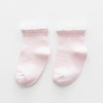 ถุงเท้าสั้น สีชมพู แพ็ค 10 คู่ ไซส์ อายุประมาณ 7-10 ปี
