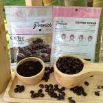 สครับกาแฟขัดผิว pimorich ยกกล่อง