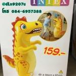 ตุ๊กตาล้มลุก Intex รูปสัตว์น่ารัก