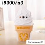 case s3 เคส Samsung Galaxy s3 ไอศกรีมครีมโคนซอฟต์เสิร์ฟ ไอติมซอร์ฟครีม Softserve-Icecream น่ากิน น่ารัก ราคาส่ง ขายถูกสุดๆ