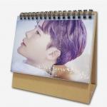 ปฏิทิน Lee Jong Suk 2018 จากซีรี่ย์ While You Were Sleeping