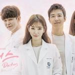 ซีรี่ย์ Doctors
