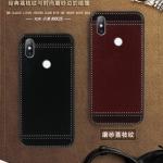 เคส Xiaomi Mi Mix 2S เคส TPU แบบบาง ทำเลียนแบบเคสหนัง ใส่แล้วสวยหรูมากๆ สวย เรียบ มีสไตล์