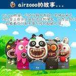 case iphone 4/4s เคสไอโฟน4/4s เคสซิลิโคน 3D airzooo family สัตว์ป่าหน้าตากวนๆ
