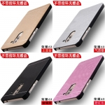 เคส Huawei GR5 (2017) พลาสติกประดับโลหะสวยงามมาก ราคาถูก