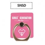 แหวนคล้องนิ้ว (iring) SNSD