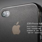 คละแบบ 20 ชิ้น เคสไอโฟน 4/4s case iphone 4/4s เคสพลาสติกเรียบหรูบางเฉียบ
