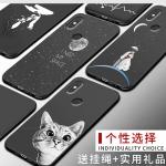 เคส Xiaomi Mi Mix 2S เคสซิลิโคนนิ่มสีดำ ลายการ์ตูนหลายลาย ลายเท่ๆ ลายน่ารักๆ