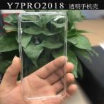 เคส Huawei Y7 Pro 2018 ซิลิโคนแบบนิ่ม soft case โปร่งใส โชว์ตัวเครื่องเต็มที่สวยงาม ราคาถูก