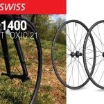 ล้อเสือภูเขา DT SWISS PR 1400 DICUT® OXIC 21,F100/R130/CLCH (14087/88)