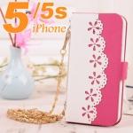 เคสไอโฟน5s / 5 ทำเป็นกระเป๋าสะพายดอกไม้ฉลุสวยๆ ราคาส่ง ขายถูกสุดๆ