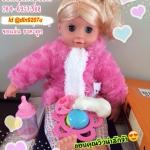 ตุ๊กตาสมจริง ตุ๊กตาของเด็กน่ารัก พูดได้ กระพริบตาได้