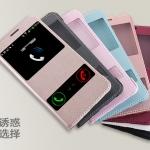 เคส Samsung J5 Prime แบบฝาพับโชว์หน้าจอ สวยงามมาก ราคาถูก