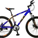 จักรยานเสือภูเขา เฟรมอลู ล้อ 26 นิ้ว Winn Genesis 21 สปีด 2017