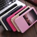 เคส Huawei Mate 9 แบบฝาพับโชว์หน้าจอ สีเมทัลลิค สวยงามมาก ราคาถูก