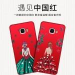 เคส Samsung C9 Pro พลาสติกลายผู้หญิงแสน สวยมากๆ ราคาถูก (ไม่รวมแหวนและสายคล้อง)