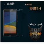 ฟิล์มกระจก Moto E4 ป้องกันหน้าจอ 9H Tempered Glass 2.5D (ขอบโค้งมน) HD Anti-fingerprint