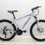 จักรยานเสือภูเขา COSTINO เฟรมอลู วงล้อ 26 นิ้ว 24 สปีด ชิมาโน่ 2017,ATX880
