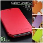 เคสซัมซุงแกรนด์ samsung galaxy grand i9082 เคสฝาพับปิดข้างบางๆสวยๆ เคสมือถือขายปลีกขายส่งราคาถูก