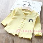 เสื้อ สีเหลือง แพ็ค 5 ชุด ไซส์ 5-7-9-11-13