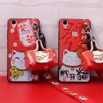 เคส VIVO V3Max พลาสติก TPU ลายแมวกวักนำโชค Lucky cat พร้อมสายคล้องมือและกระเป๋าเก็บสายหูฟัง ราคาถูก