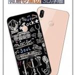เคส Huawei Nova 3e (P20 Lite) พลาสติกสกรีนลายพร้อมแหวนในตัว ราคาถูก (สายคล้องแล้วแต่ร้านจีนแถมมา)