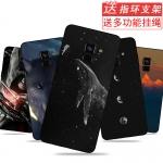 เคส Samsung A8+ 2018 (A8 Plus 2018) ซิลิโคนสกรีนลายกราฟฟิค พร้อมสายคล้องและแหวนรูปแบบ/สีแล้วแต่ร้านจีนส่งมา ราคาถูก