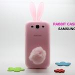 เคส S3 Case Samsung Galaxy S3 เคสซิลิโคน ทรงกระต่ายมีหูยาวๆ มีหางเป็นขนกลมๆ สีหวานๆ สวย น่ารักๆ เด่นๆ Rabbit silicone 3D i9300 mobile phone shell