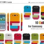 เคส s3 Case Samsung Galaxy s3 III i9300 เคสสลับสีมีขาตั้งกางได้หลายองศา สวยๆ แนวๆ A variety of colors to a variety of fun and exciting