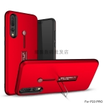 เคส Huawei P20 Pro พลาสติก TPU + PC พร้อมสายที่ตั้งสวยงาม ราคาถูก