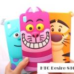 เคส HTC Desire 816 ซิลิโคนการ์ตูน ทิกเกอร์ แมววันเดอร์แลนด์ แซลลี่ เคสมือถือ ขายปลีก ขายส่ง ราคาถูก -B-