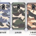 เคส Samsung J7+ (J7 Plus) เคสกันกระแทกแยกประกอบ 2 ชิ้น ด้านในเป็นซิลิโคนสีดำ ด้านนอกพลาสติกลายทหาร ลายพราง สวย แกร่ง ถึก ราคาถูก