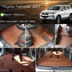 พรม 6D Toyota Fortuner 2017 สีน้ำตาลเข้ม