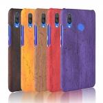 เคส Huawei Nova 3i แบบ hard case เลียนแบบลายไม้สวยมาก ราคาถูก