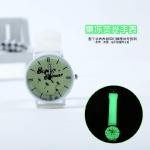 นาฬิกาข้อมือเรืองแสง SJ