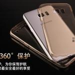 เคส Samsung Galaxy S7 Edge ซิลิโคน TPU โปร่งใส แบบประกบด้านหน้าและหลัง ครอบคลุมทั้งตัวเครื่อง ราคาถูก