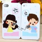 case iphone 4s 4 เคสจับคู่ ชาย-หญิง เป็นแพ๊คคู่ 2 อัน น่ารักๆ ไว้ใช้กับแฟนน่ารักจุงเบย