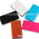 เคส Huawei Y9 (2018) แบบฝาพับหน้งเทียมสวยงามมาก ราคาถูก